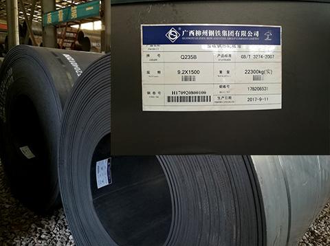 螺旋钢管柳钢原材料