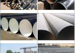 3PE防腐螺旋钢管(图文)
