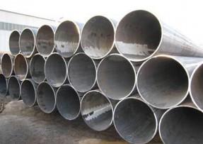 双面埋弧焊直缝钢管