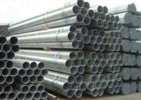 国标热镀锌螺旋钢管