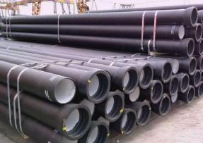 RK型柔性铸铁排水管