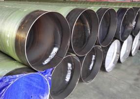 碳钢玻璃钢复合管