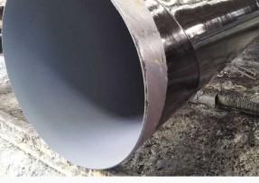 D900防腐螺旋钢管