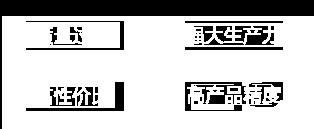 雨江钢管厂